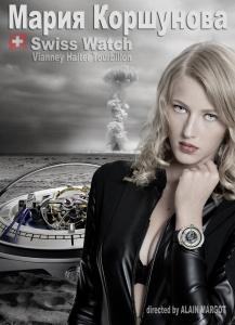 Swiss_watch.jpg